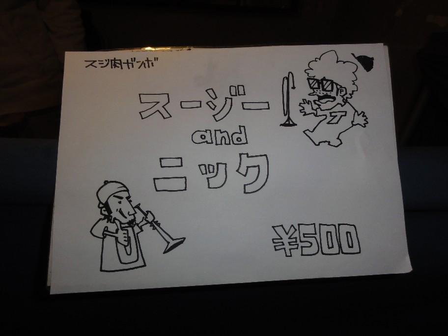 DSC00068_025.JPG