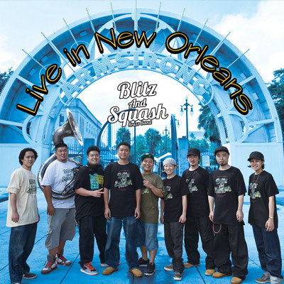cd_live_in_new_orleans